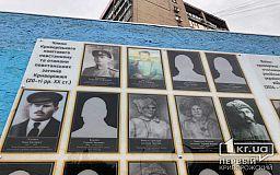 У Кривому Розі на 95 кварталі з'явилися фото отаманів повстанських загонів