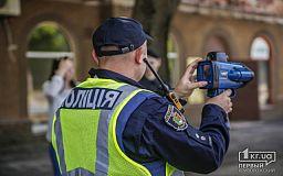 Ще на одній вулиці Кривого Рогу  з'явилися правоохоронці з TruCAM