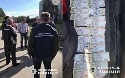 Чиновника одной из райгосадминистраций Днепропетровской области задержали по подозрению во взяточничестве