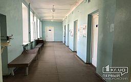 У криворожской детской больницы до сих пор нет паспорта готовности к отопительному сезону, чиновники винят Нацслужбу здоровья