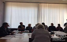 Депутаты Криворожского горсовета собрались на заседание по вопросам экологии и здравоохранения