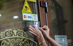 Криворжские активисты взялись стимулировать социально ответственный бизнес