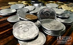 С 1 октября украинцы не смогут использовать монеты по 1, 2 и 5 копеек для наличного расчета