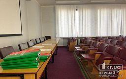 Второй раз не собралась депутатская комиссия по вопросам ЖКХ и транспорта в Кривом Роге