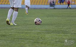Поражение: криворожский «Горняк» проиграл выездной матч в Краматорске