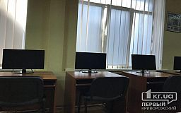Как криворожанам уберечься от нарушения прав во время ремонта компьютерной техники, - советы юристов