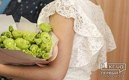 19.09.19 в Кривом Роге был свадебный бум