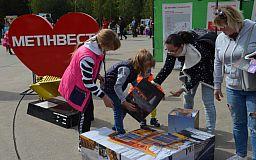Маленькие криворожане протестировали взрослые профессии на фестивале Krivbass City Skills