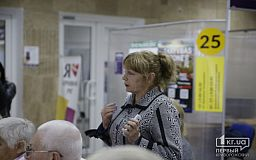 В Кривом Роге организовали тренинг для людей с инвалидностью - рассказали об услугах ЦНАП