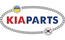 Компания КIAPARTS приглашает всех провести автовыходные вместе!