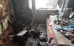 Пожарные спасли криворожанина из горящей квартиры