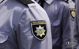 В Кривом Роге ранили полицейского