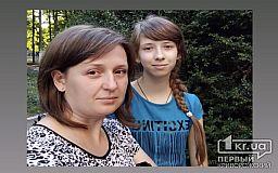 Из-за мошенников женщине пришлось заблокировать карту для помощи ее тяжелобольной дочке