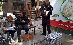 В Кривом Роге полицейские изъяли более 700 пачек сигарет