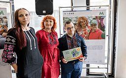 Фотоработы криворожан представили на Всеукраинской выставке в фойе одной из станций киевского метро