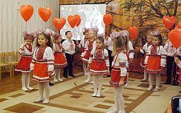 За деньги «Общественного бюджета» в одном из детских садов Кривого Рога открыли современный музыкальный зал