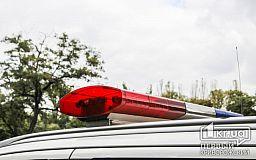 Полицейские разыскивают криворожанку за совершение кражи