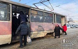 В Кривом Роге коммунальный транспорт подготовили к зиме