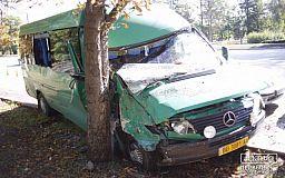 Уголовное дело по факту ДТП с маршруткой, в результате которого пострадали 11 криворожан, закрыто