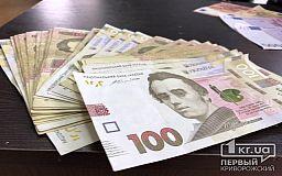 Директора предприятия подозревают в нанесении криворожскому КП ущерба на 100 000 гривен