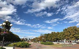 Погода в Кривом Роге и гороскоп 28 сентября