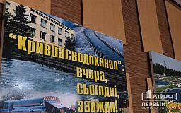 КП из Новополья судилось с Кривбассводоканалом из-за долгов за водоснабжение