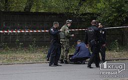 В центре Кривого Рога перекрыли дорогу из-за гранаты (ОБНОВЛЕНО)