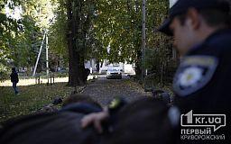 В Кривом Роге задержали мужчину, который, скрываясь от правоохранителей, наехал на ногу полицейскому
