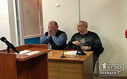 Суд ужесточил наказание экс-сотруднику криворожского КП, который ударил журналиста