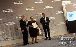 Вчителька з Кривого Рогу стала дипломанткою конкурсу на кращі ініціативи жінок України