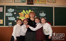Криворізька викладачка потрапила в ТОП-12 Global Teacher Prize Ukraine