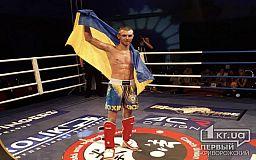 Криворожанин стал чемпионом Кубка Мира по кикбоксингу