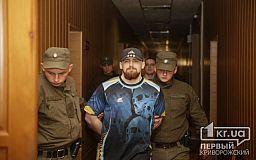 Рассмотрение дела об убийстве криворожского студента перенесли из-за неявки адвокатов обвиняемых