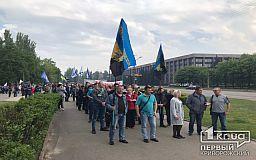 Трудящиеся заводчане в Кривом Роге вышли маршировать и фестивалить