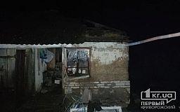 Ночью в Криворожском районе огонь уничтожил гараж