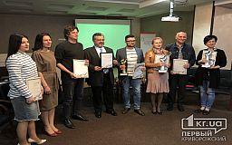 Першими премію Гончара у Кривому Розі отримали авторки статей на соціальну тематику