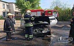 На территории криворожской больницы горел автомобиль