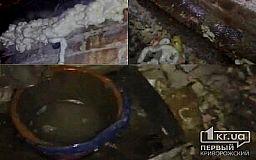 В Кривом Роге жителям дома с протекающей крышей обещают ремонт в августе