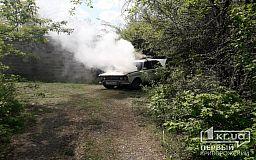 В Пятихатках на ходу загорелся автомобиль