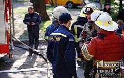 На территории школы в Кривом Роге случился пожар