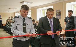 В Кривом Роге презентовали Офис безопасности общественности