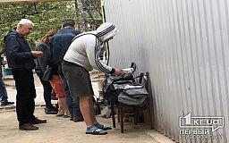 Полиция не реагирует на сообщения криворожан о незаконной торговле в спальном районе города