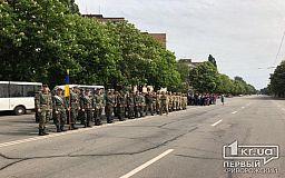 Онлайн: на центральном проспекте Кривого Рога началась генрепетиция торжеств
