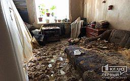 В одном из домов Кривого Рога рухнул потолок