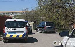 Мариупольские правоохранители подозревают криворожанина в зверском убийстве своего дедушки