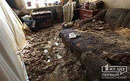 Сотрудники «Дивобуда» отказываются помочь пострадавшим убрать в квартирах, где рухнул потолок