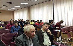 Ставки налога на землю обсуждают криворожские чиновники, депутаты и общественники
