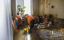 Пострадало 8 из 24 квартир в доме на Коммерческой в Кривом Роге