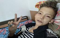 Криворожские школьники собрали средства на лечение тяжелобольного восьмиклассника