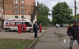 Во время торжеств ко Дню памяти и примирения несколько криворожских курсанток потеряли сознание